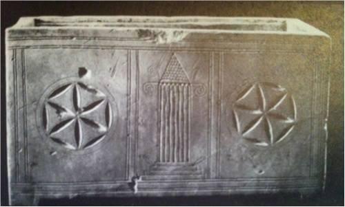 громовой знак Перуна