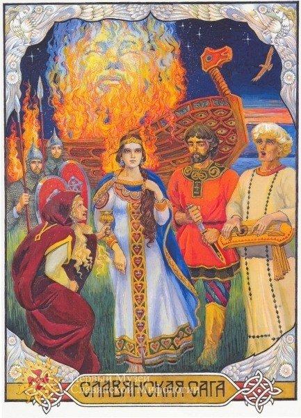 похоронные обряды славян