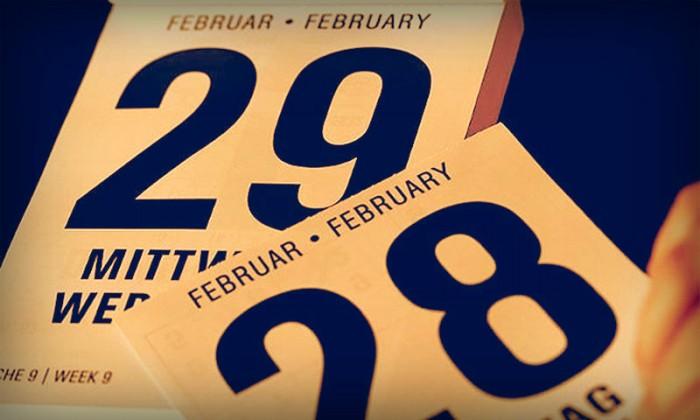 29 февраля