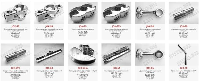 Торговое оборудование — модульная система JOKER 25 мм